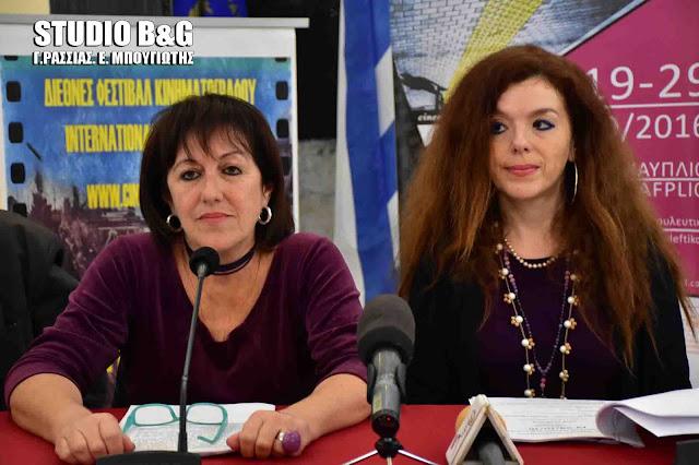 """Μεγάλα ονόματα του Ελληνικού και ξένου κινηματογράφου στο 7ο Διεθνές Φεστιβάλ """"Γέφυρες"""" στο Ναύπλιο (βίντεο)"""