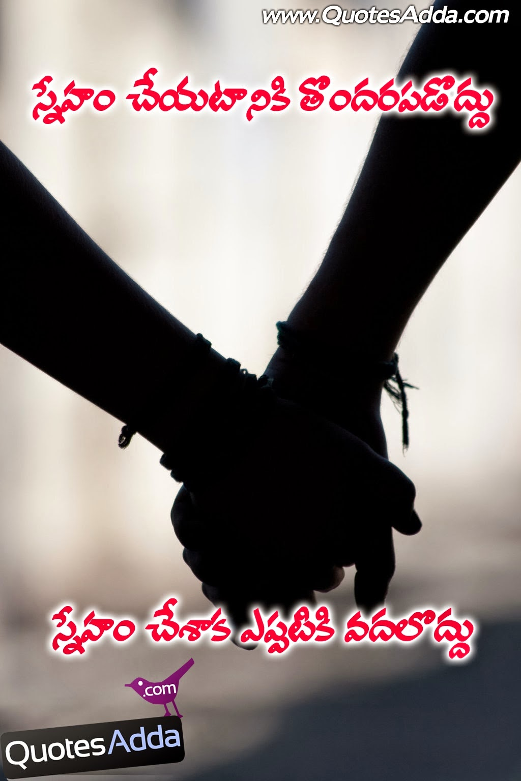 Happy Friendship Day Telugu Photos I Wallpaper Picture Photo