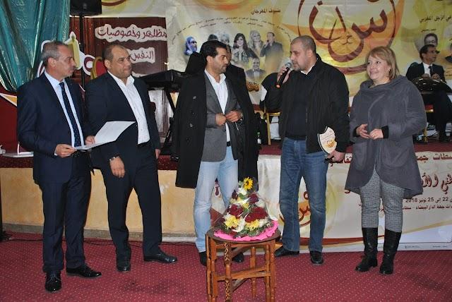 إختتام فعاليات المهرجان الأول للزجل الساخر بمدينة برشيد