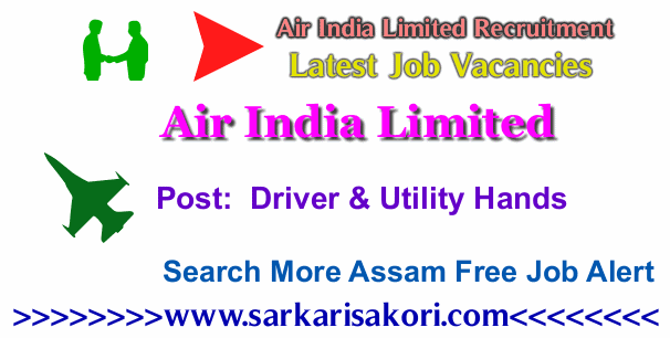 Air India Limited Recruitment 2017 Driver & Utility Hands jobs