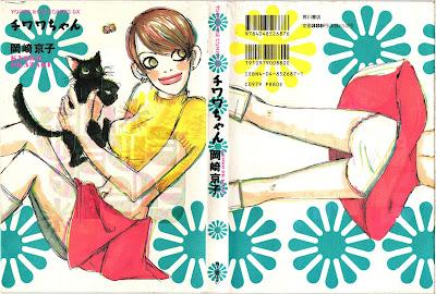 チワワちゃん [Chiwawa-chan] rar free download updated daily