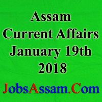 Assam Current Affairs 19th January 2018