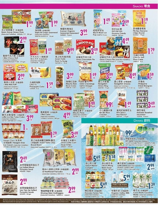 ⭐ 99 Ranch Market Flyer June 14 2019