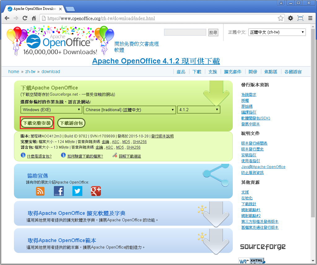 Apache openoffice 4 1 2 office windows 7 x64 - Apache open office download ...