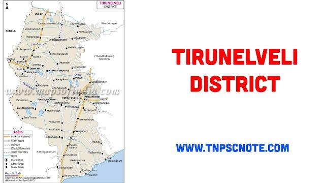Tirunelveli District Information, Boundaries and History from Shankar IAS Academy