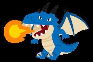 火を吐くドラゴンのイラスト(青)