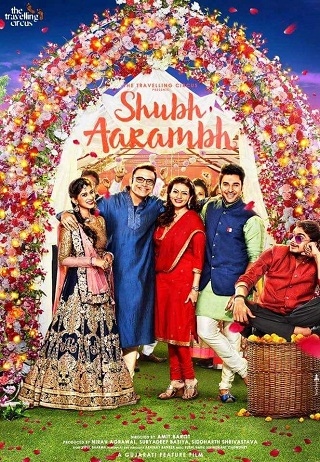 Shubh Aarambh 2017 Gujarati 900MB WEB-DL 720p Full Movie Download Watch Online 9xmovies Filmywap Worldfree4u