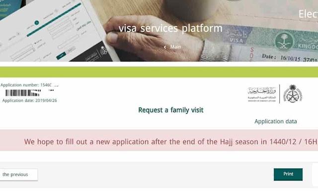 SAUDI VISIT VISAS CLOSED TILL HAJJ SEASON 2019 COMPLETES