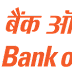 Bank of Baroda BMSB (PO) Final Result Out  | Bank of Baroda PO Result 2017
