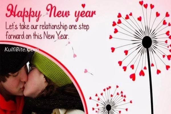 New Year 2017 Wishes Greetings For Wife