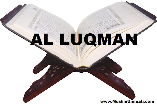 31 Surah Al Luqman