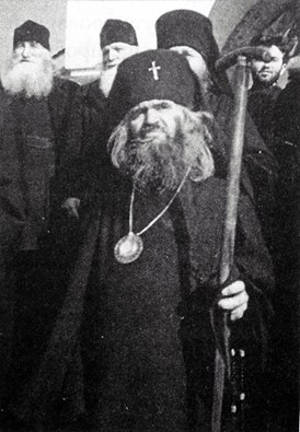 Архиепископ Иоанн Шанхайский: Тайна Святой Троицы