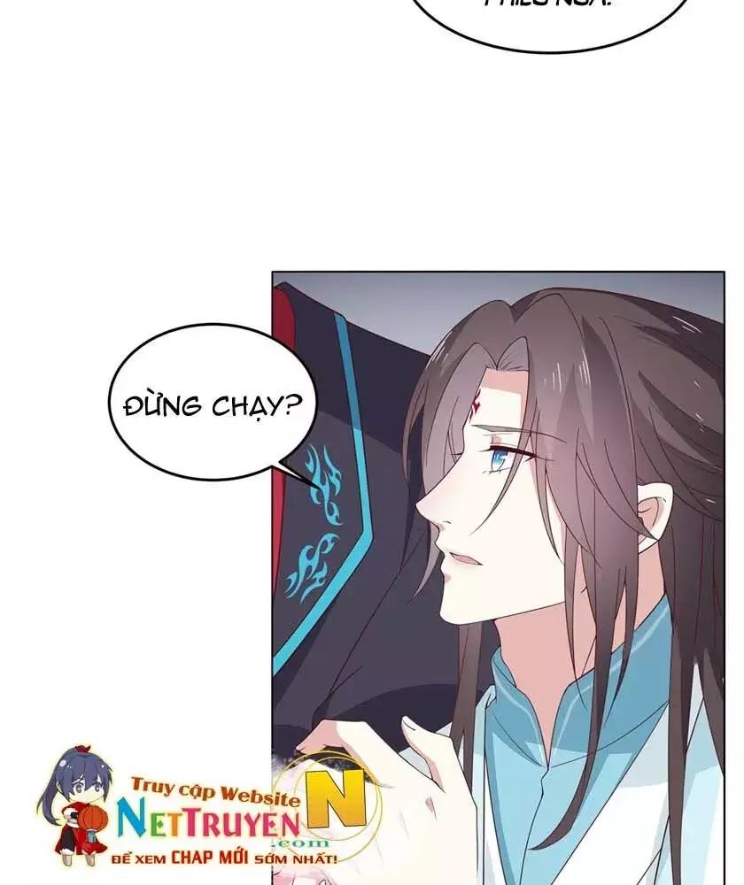 Chi Tôn Đồng Thuật Sư: Tuyệt Thế Đại Tiểu Thư Chapter 84 - Trang 7