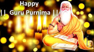 Guru Purnima Greetings Wishes Cards 2017