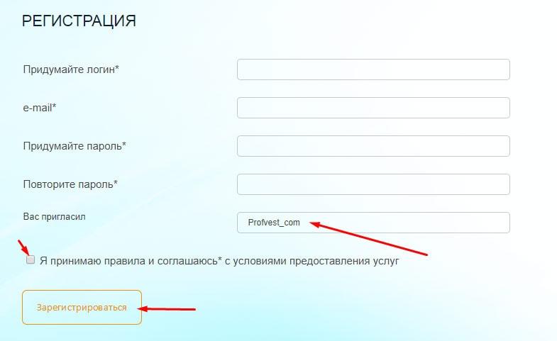 Регистрация в Cryptonex 2