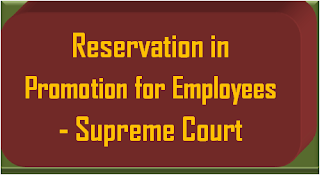 reservation-in-promotion-for-employees-sc