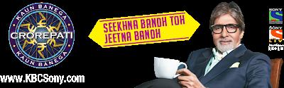 KBC registration season 2016 kaun bnaega crorepati