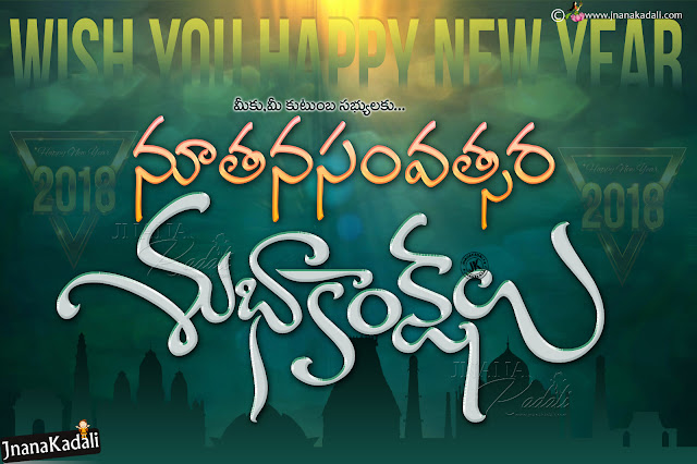 vector new year greetings in telugu, happy new year banner designs free download, vector new year badge, happy new year in telugu