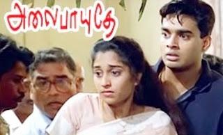 Alaipayuthe Scenes | Shalini's father passes away | Shalini and Madhavan fight | AR Rahman