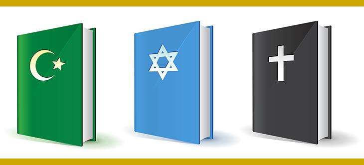 AY, islamiyet, din, Kuran ile Tevrat arasındaki çelişkiler, Kuran ile İncil arasındaki çelişki, Kuran ve Tevrat, Kuran ve İncil, Dinlerin çelişkileri,İsrailoğulları, Hz Muhammed,