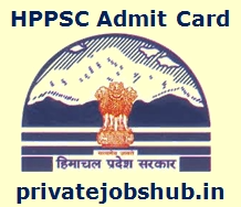 HPPSC Admit Card