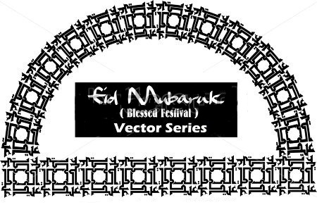 Eid arabic calligraphy symbols