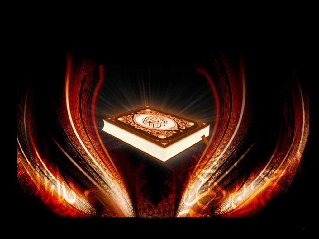 Quran Images High Resolution High definition wallpapers