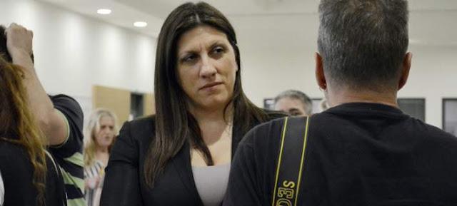 Ζωή Κωνσταντοπούλου: Δεν καταδικάζω τη βία απ' όπου κι αν προέρχεται