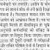 UPPSC: अब आयोग की नैया पार लगाएंगे सेवानिवृत्त कर्मी !