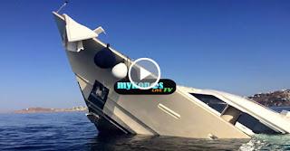 Βυθίστηκε Πολυτελές Σκάφος στη Μύκονο