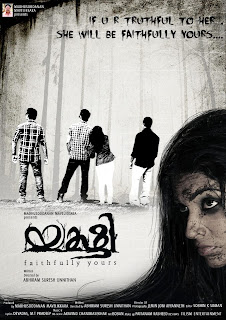 poster of yakshi faithfully yours malayalam