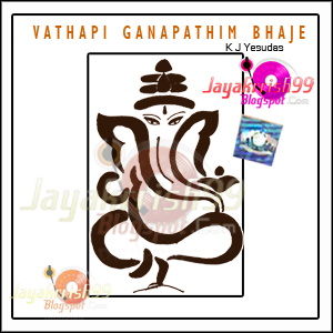 Vathapi ganapathim yesudas mp3 free download.