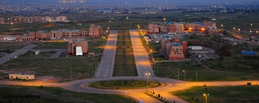 NUST Admission 2019 Undergraduate Online Application