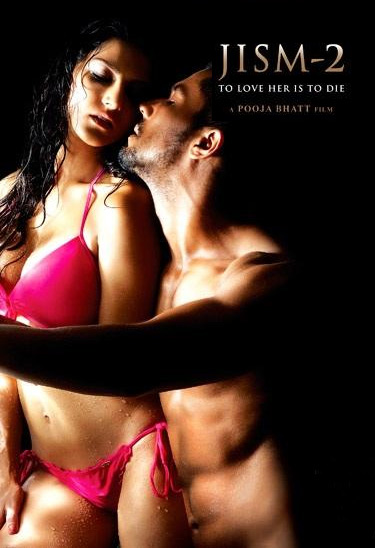 The Hindi erotic films will your