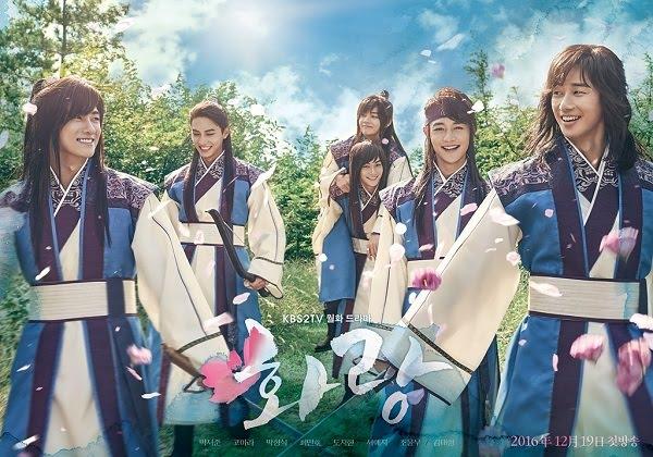 《花郎:The Beginning》公開三位主角個人角色海報