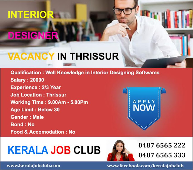 84 Interior Design Vacancy In Kerala Interior Design Schools Home Decor Outlet Amazing