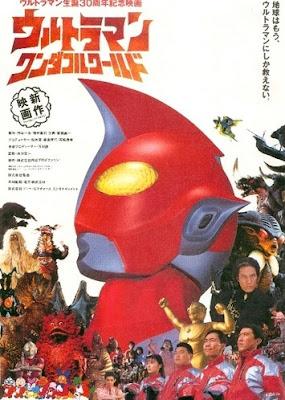 Ultra Taiwan 光之國: ウルトラマンゼアス(超人力霸王傑斯)