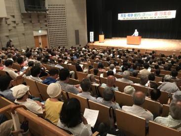http://doro-chiba.org/nikkan_dc/n2017_07_12/n8324.htm