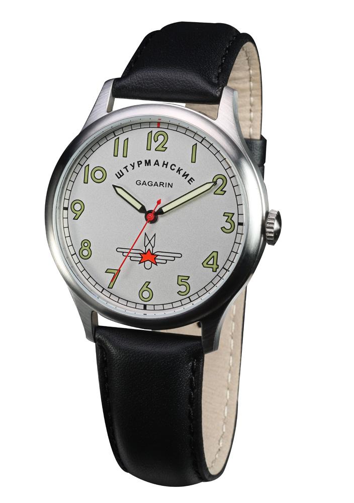 61126e5080c Estação Cronográfica  Relógio Sturmanskie Yuri Gagarin de quartzo ...