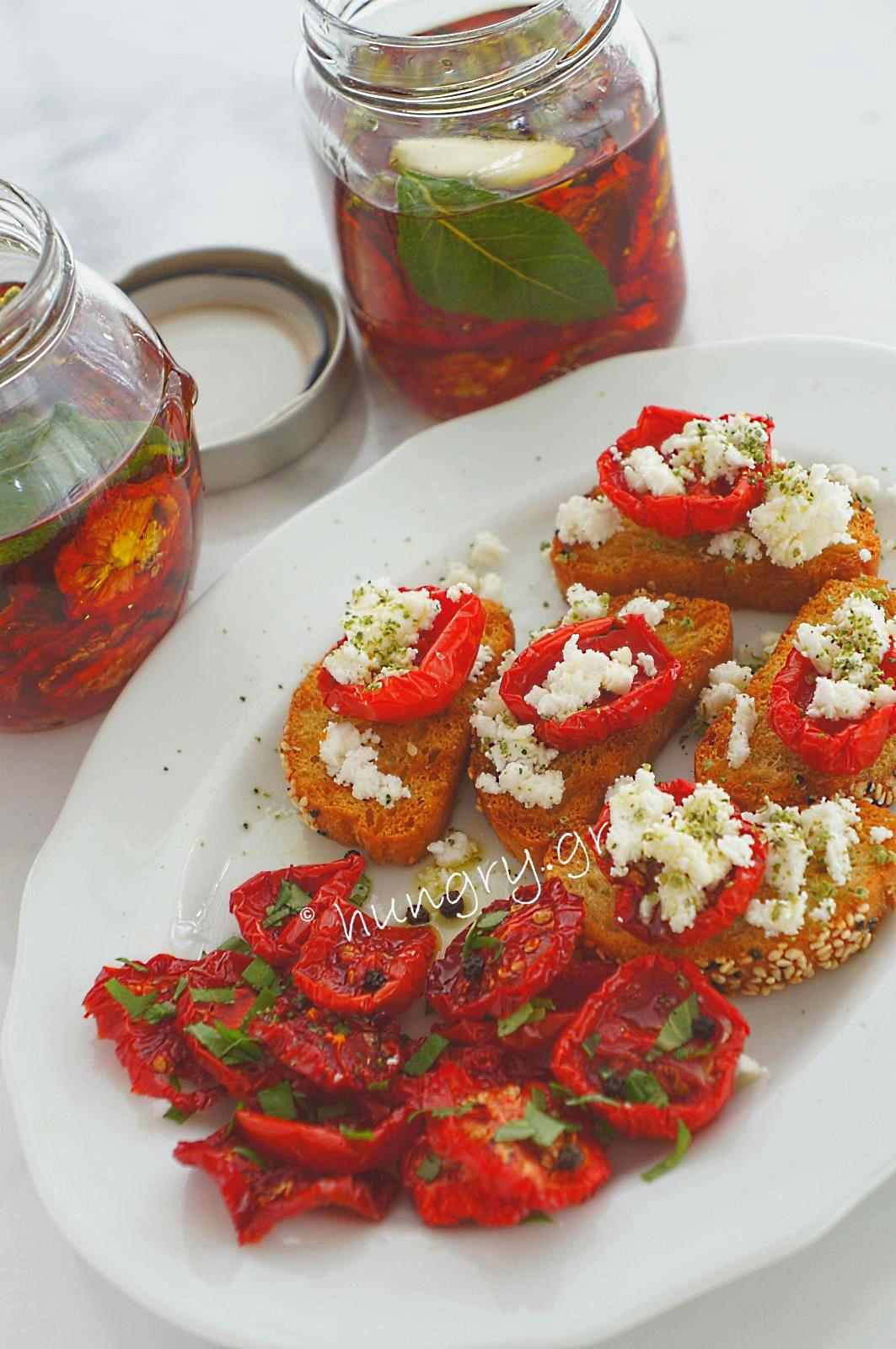 Λιαστές Τομάτες