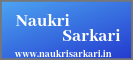 Naukri Sarkari - Latest Government Jobs & Result