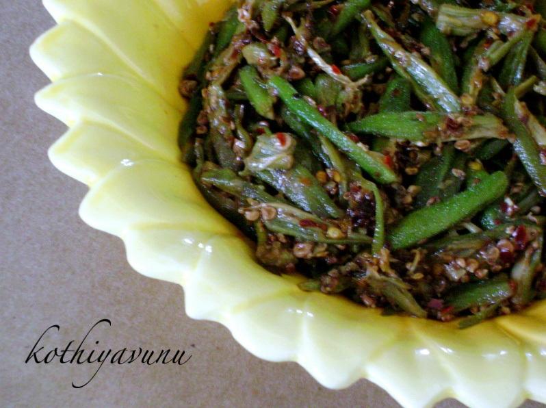 Vendakka Mezhukkupuratti Upperi Okra Stir Fry Kerala Style