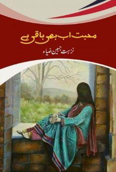 Mohabbat Ab Bi Baki Hai Complete Novel By Nuzhat Jabeen Zia