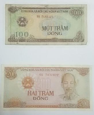 2百ドン(200vnd)と百ドン(100vnd) ベトナムの紙幣