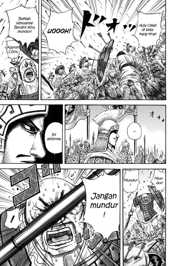 dhani the mukta: Manga Kingdom Chapter 123