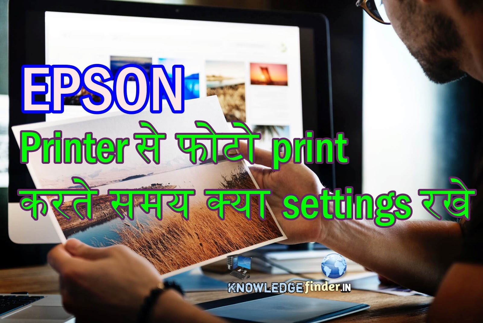 Epson L220 Photo print perfect settings, Photo print karte
