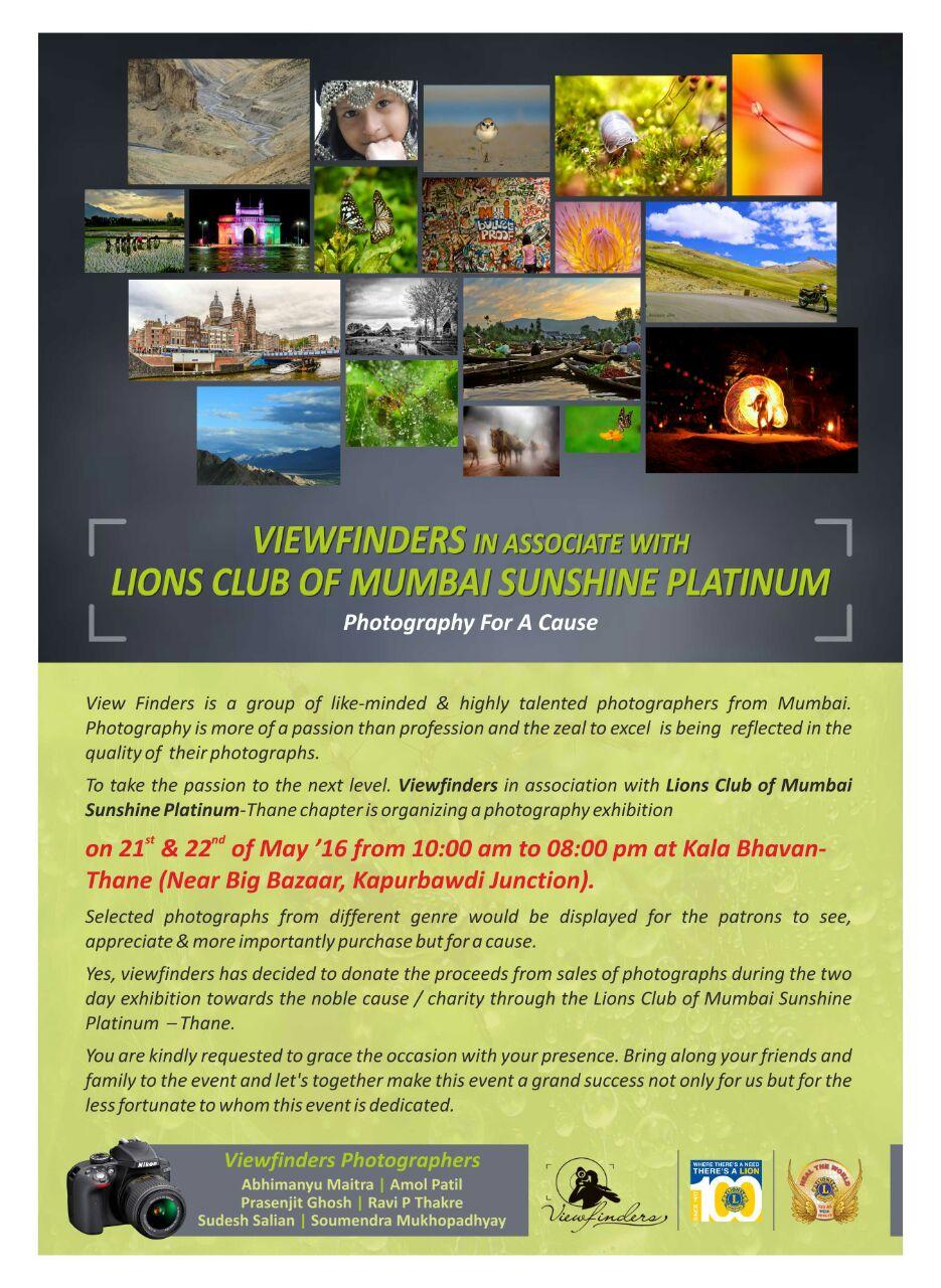 Photography Exhibition, Photography Exhibition Thane, Photography Exhibition in Thane, Photography Exhibition in Mumbai
