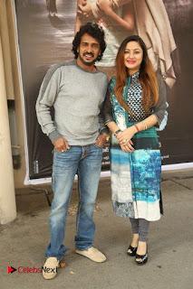 Upendra Priyanka Trivedi Chinnari Trailer Launch Pos  0042.jpg