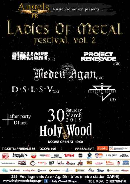 LADIES OF METAL FESTIVAL VOL. 2: Σάββατο 30 Μαρτίου @ HolyWood Stage