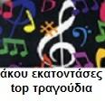 https://loutrakinow.blogspot.gr/search/label/%CF%84%CF%81%CE%B1%CE%B3%CE%BF%CF%8D%CE%B4%CE%B9%CE%B1